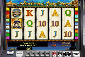 Игровые автоматы игры на фантики игровые автоматы 2000 года играть бесплатно онлайнi