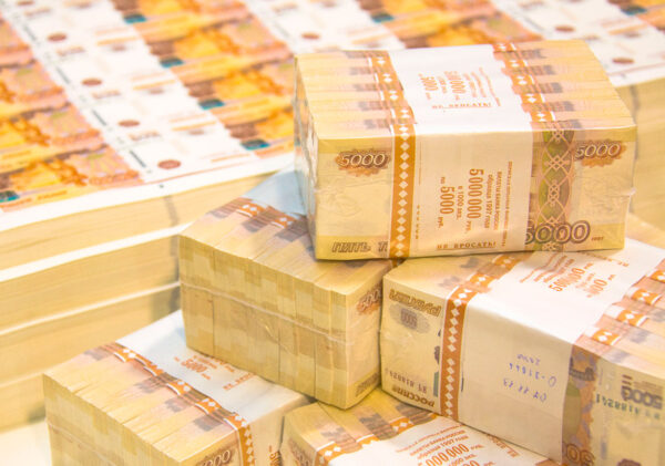 2 миллиарда рублей