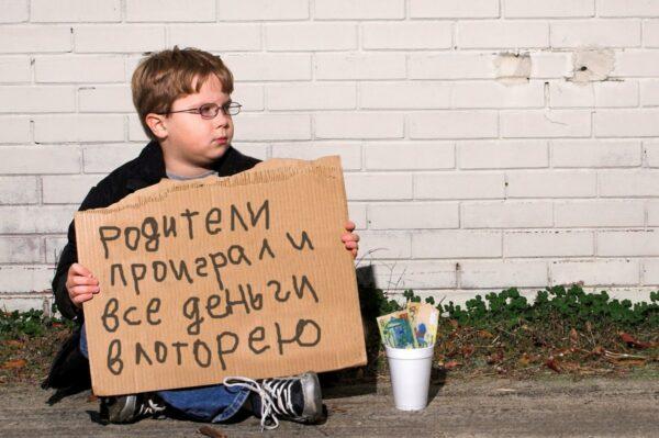 Саркастическая фотография Русского лото