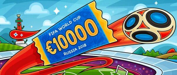 Розыгрыш 10 000 Евро