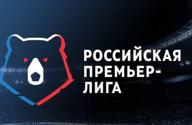 Россия — Премьер-Лига. Путь чемпиона!