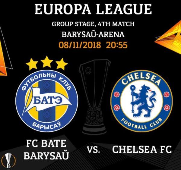 Футбол, Лига Европы