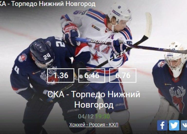 СКА — Торпедо Нижний Новгород