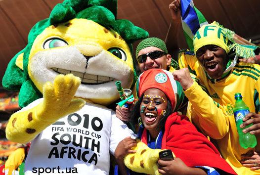 XIX Чемпионат мира по футболу ФИФА