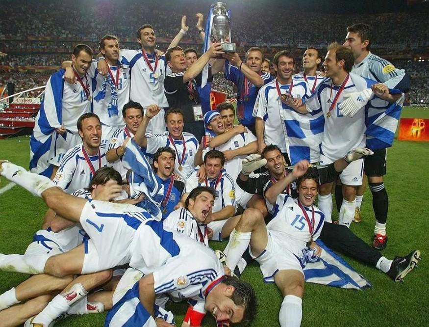 Победителем ЧМ 2004 сенсационно стала сборная Греции