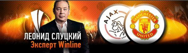 Эксперт по футболу Леонид Слуцкий