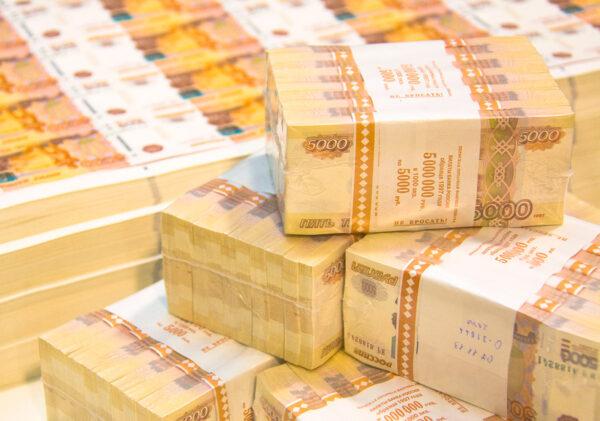 2 миллиарда рублей в Русском лото
