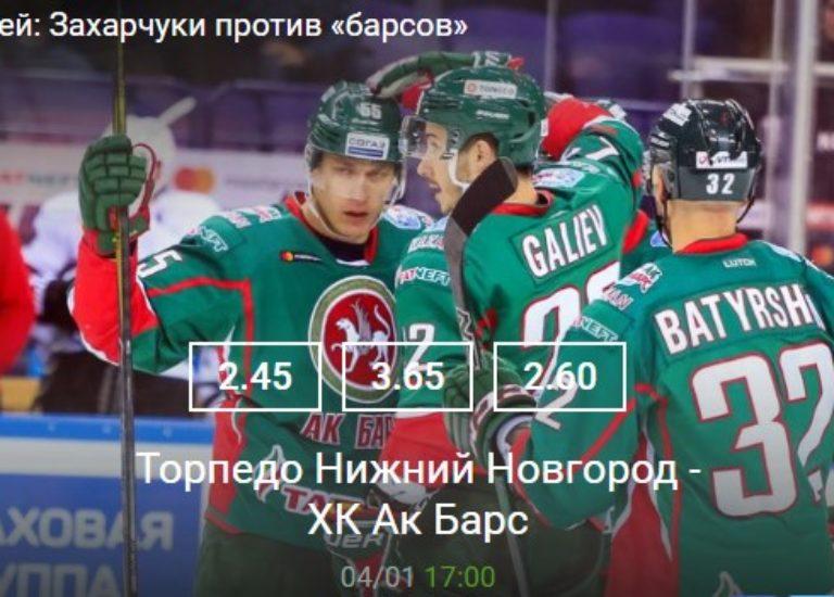 Торпедо Нижний Новгород – ХК Ак Барс