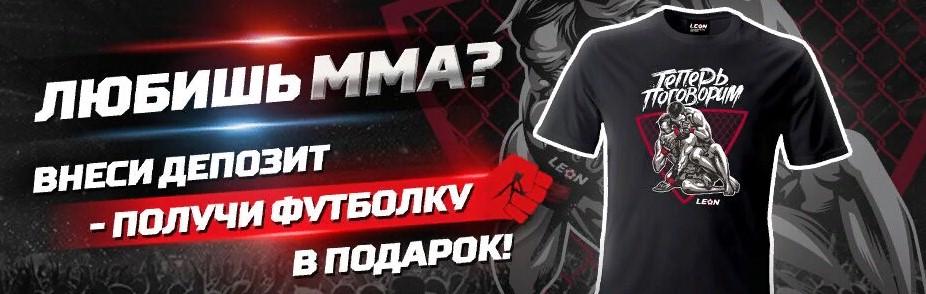 Хабиб Нурмагомедов одержал блестящую победу над Конором МакгрегороСпорт, ставки
