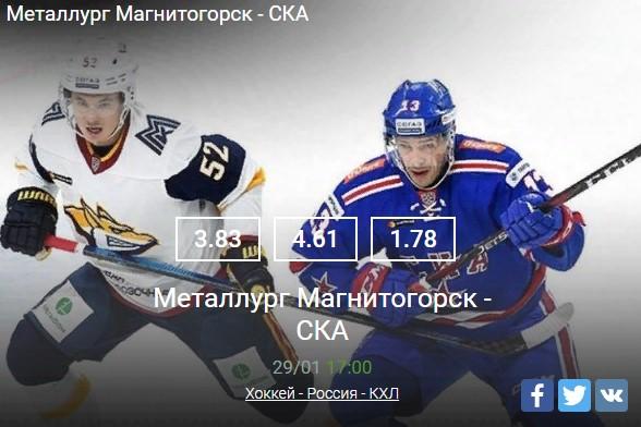 Хоккей - Россия - КХЛСпорт, ставки