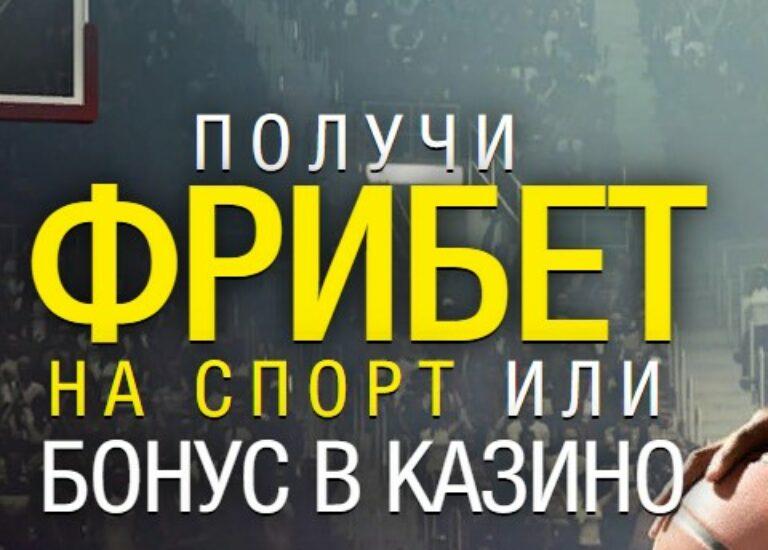 500 рублей новому игроку JOYCASINO