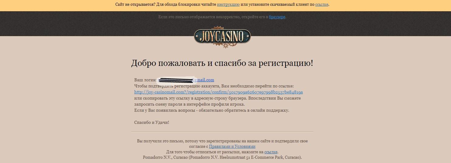 Активация акуанта в казино JOYCASINO