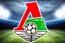 «Локомотив» — футбольный клуб