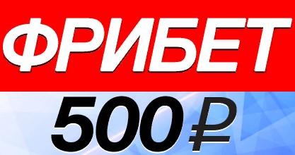 Casino X 500 за регистрацию