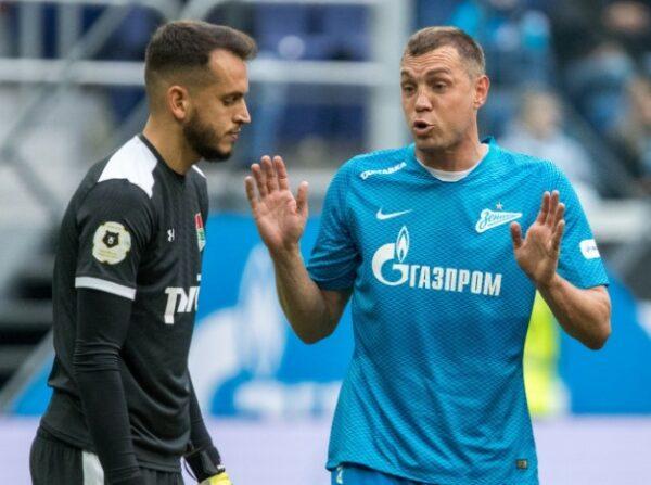 Футбол Россия Премьер Лига