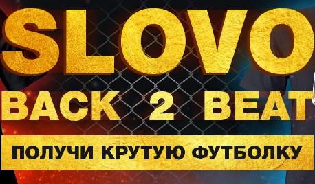 """Фирменная футболка """"Слово"""" в БК Леон"""