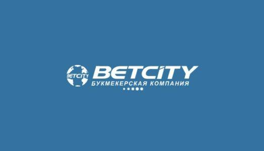 Betcity ЦУПИС