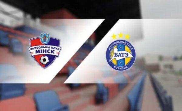 Минск – БАТЭ, футбол Беларусь